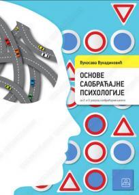 Osnove saobraćajne psihologije za drugi i treći razred saobraćajne škole