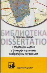 Saobraćajni modeli u funkciji upravljanja saobraćajnom potražnjom