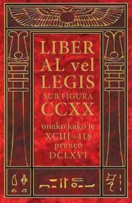 Knjiga zakona - Liber Al vel Legis