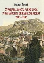 Stradanje mostarskih Srba u Nezavisnoj Državi Hrvatskoj 1941-1945.