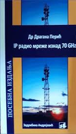 IP radio mreže iznad 70 GHz