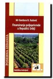 Finansiranje poljoprivrede u Republici Srbiji