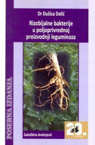 Rizobijalne bakterije u poljoprivrednoj proizvodnji leguminoza