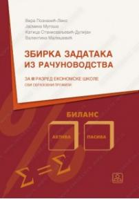Zbirka zadataka iz računovodstva za drugi razred ekonomske škole