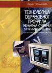 Tehnologija obrazovnog profila - mehaničar za numerički upravljane mašine