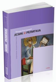 Jezik i religija: pojmovnik teolingvistike
