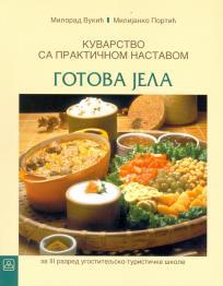 Kuvarstvo sa praktičnom nastavom, 2. modul - gotova jela