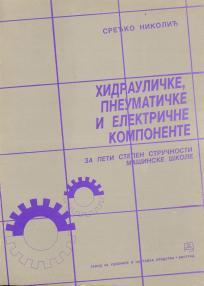 Hidraulične, pneumatičke i električne komponente - za peti stepen stručnosti mašinske