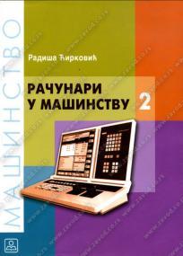Računari u mašinstvu 2
