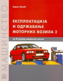 Eksploatacija i održavanje motornih vozila 2
