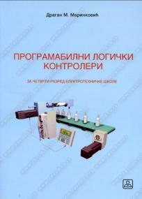 Programabilni logički kontroleri - za četvrti razred elektrotehničke škole