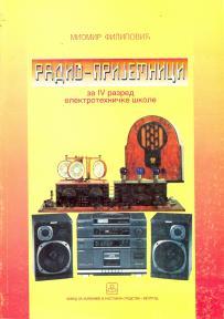 Radio prijemnici za četvrti razred elektrotehničke škole