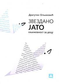 Zvezdano jato - književnost za decu za učitelje i studente učiteljskih fakulteta