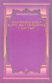 Književno delo Borislava Stankovića u nastavi