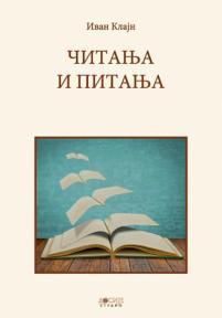 Čitanja i pitanja