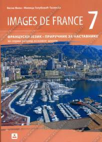 Images de France 7, priručnik za nastavnike