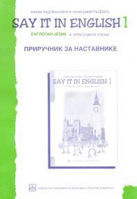 Say it in English 1 - priručnik za nastavnike engleskog za 3. razred osnovne škole