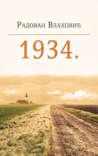 Knjiga 1934.
