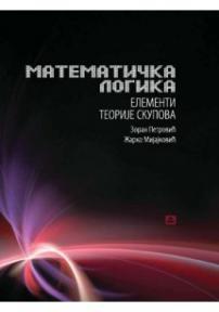 Matematička logika: elementi teorije skupova