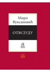 Otvsjudu - četiri novele