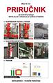Priručnik za kontrolisanje instalacija i uređaja za gašenje požara