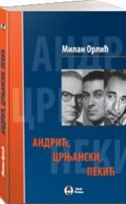 Andrić, Crnjanski, Pekić - pripovedne strukture srpskog (post)modernističkog romana