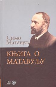 Knjiga o Matavulju
