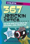 367 jezičkih crtica