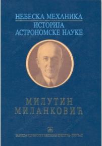 Nebeska mehanika - istorija astronomske nauke