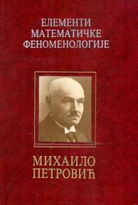 Elementi matematičke fenomenologije