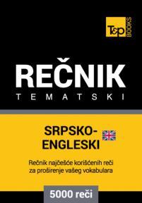 Srpsko-engleski (britanski) tematski rečnik - 5000 korisnih reči