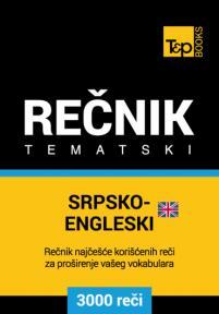 Srpsko-engleski (britanski) tematski rečnik - 3000 korisnih reči