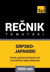 Srpsko-japanski tematski rečnik - 5000 korisnih reči