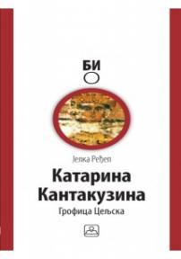 Katarina Kantakuzina