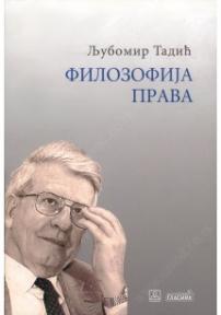 Filozofija prava