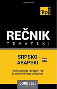 Srpsko-arapski (egipatski) tematski rečnik - 5000 korisnih reči