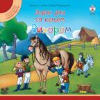 Jedan dan sa konjem Vihorom