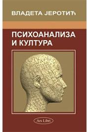Psihoanaliza i kultura