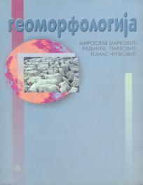 Geomorfologija