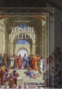 Teorija kulture