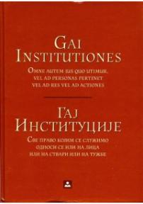 Gaj institucije