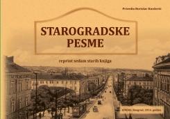Starogradske pesme - reprint sedam starih knjiga