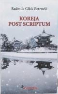 Koreja post scriptum
