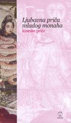 Ljubavna priča mladog monaha - kineske priče