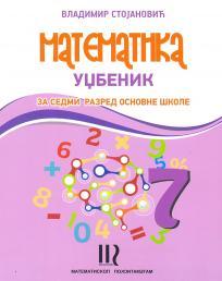 Matematika - udžbenik za 7. razred osnovne škole
