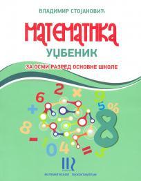 Matematika - udžbenik za 8. razred osnovne škole