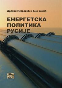Energetska politika Rusije