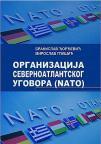 Organizacija severnoatlantskog ugovora (NATO)
