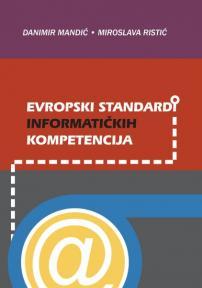 Evropski standardi informatičkih kompetencija