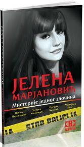 Jelena Marjanović - Misterije jednog zločina